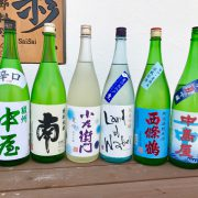 彩さい 日本酒