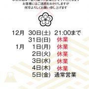 352B8C54-B9A4-4C60-8E38-73B24FF62A3F